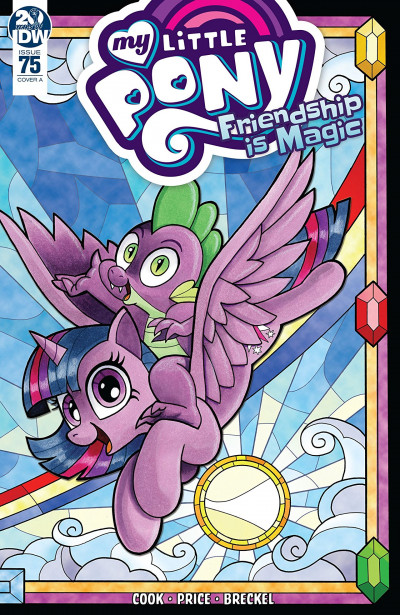 my little pony friendship is magic 75 reviews 2019 at