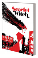 Scarlet Witch Vol. 2: World Of Witchcraft TP Reviews